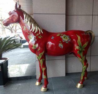 Активация «Почтовая лошадь Богатства и Путешествий»